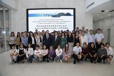 Открытие центра «Институт Пушкина» в Китае