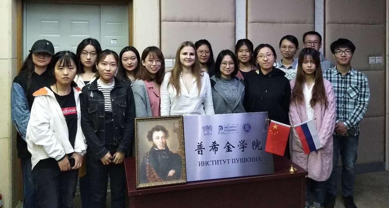 Студенты Тяньцзиньского университета иностранных языков узнали о мероприятиях центра «Институт Пушкина» ЮУрГУ