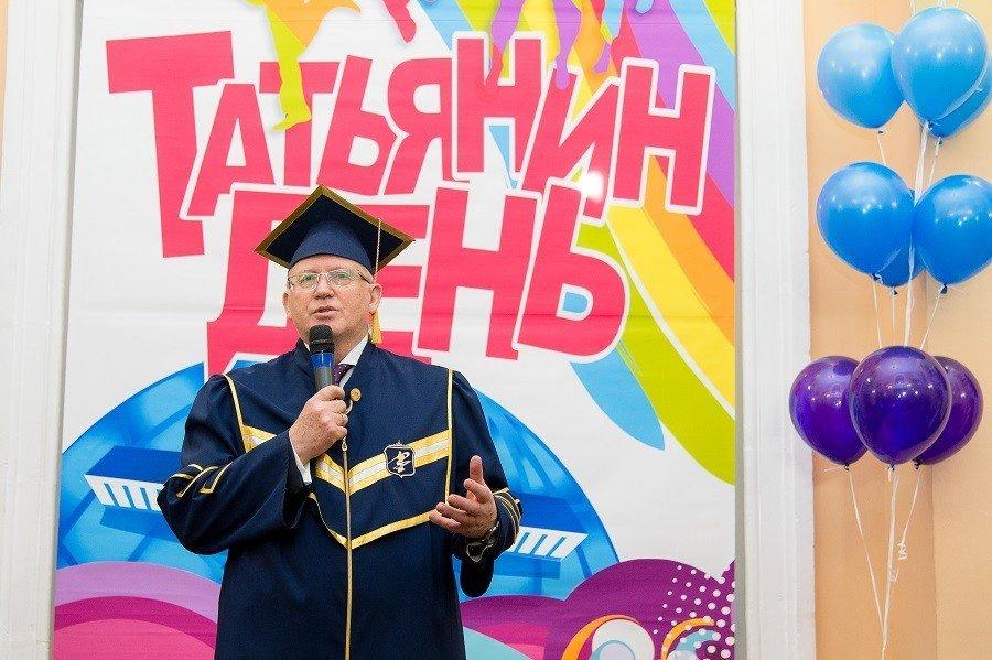 В Татьянин день ректор ЮУрГУ исполнит заветную мечту студентов